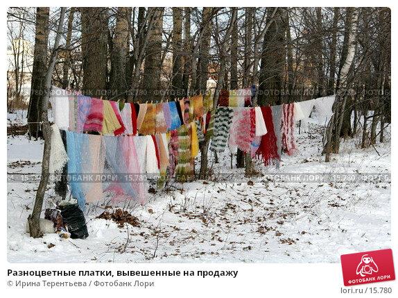 Разноцветные платки, вывешенные на продажу, эксклюзивное фото № 15780, снято 5 ноября 2006 г. (c) Ирина Терентьева / Фотобанк Лори