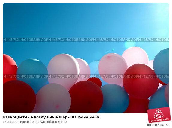 Разноцветные воздушные шары на фоне неба, эксклюзивное фото № 45732, снято 20 мая 2007 г. (c) Ирина Терентьева / Фотобанк Лори