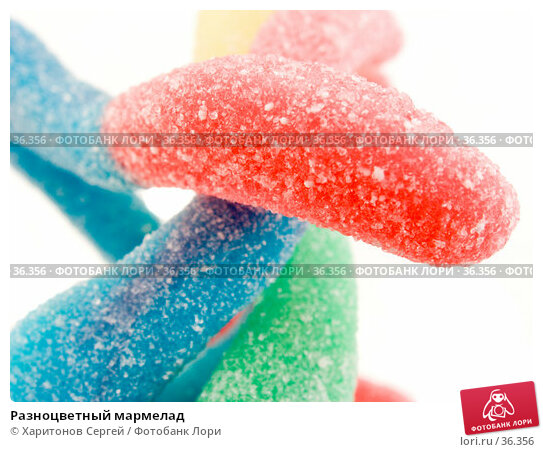 Разноцветный мармелад, фото № 36356, снято 26 апреля 2007 г. (c) Харитонов Сергей / Фотобанк Лори