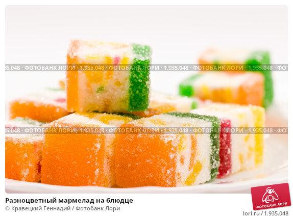 Разноцветный мармелад на блюдце, фото № 1935048, снято 31 августа 2005 г. (c) Кравецкий Геннадий / Фотобанк Лори