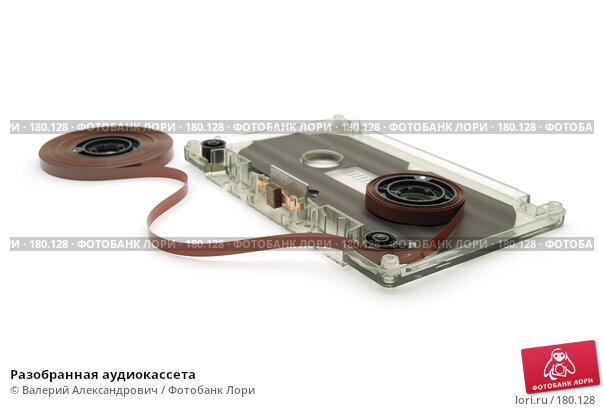Разобранная аудиокассета, фото № 180128, снято 19 января 2008 г. (c) Валерий Александрович / Фотобанк Лори
