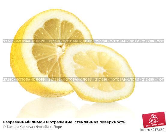 Разрезанный лимон и отражение, стеклянная поверхность, фото № 217680, снято 7 марта 2008 г. (c) Tamara Kulikova / Фотобанк Лори