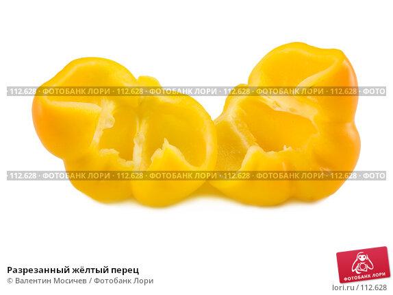 Разрезанный жёлтый перец, фото № 112628, снято 10 февраля 2007 г. (c) Валентин Мосичев / Фотобанк Лори