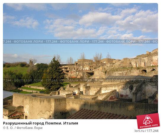Разрушенный город Помпеи. Италия, фото № 177244, снято 8 января 2008 г. (c) Екатерина Овсянникова / Фотобанк Лори