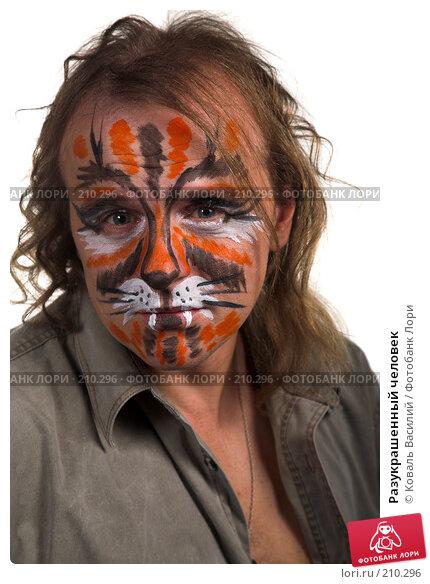 Разукрашенный человек, фото № 210296, снято 24 октября 2007 г. (c) Коваль Василий / Фотобанк Лори