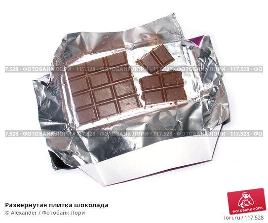Развернутая плитка шоколада, фото № 117528, снято 15 ноября 2007 г. (c) Alexander / Фотобанк Лори
