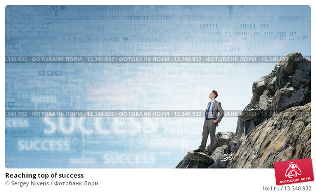 Купить «Reaching top of success», фото № 13340932, снято 24 марта 2014 г. (c) Sergey Nivens / Фотобанк Лори