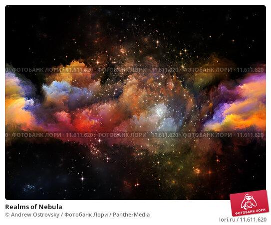 Купить «Realms of Nebula», фото № 11611620, снято 18 июля 2019 г. (c) PantherMedia / Фотобанк Лори