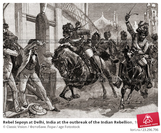 essay on sepoy rebellion Essay on some of the important rebellion of indian the rebellion at focused much of their attention on whether the revolt was a sepoy.