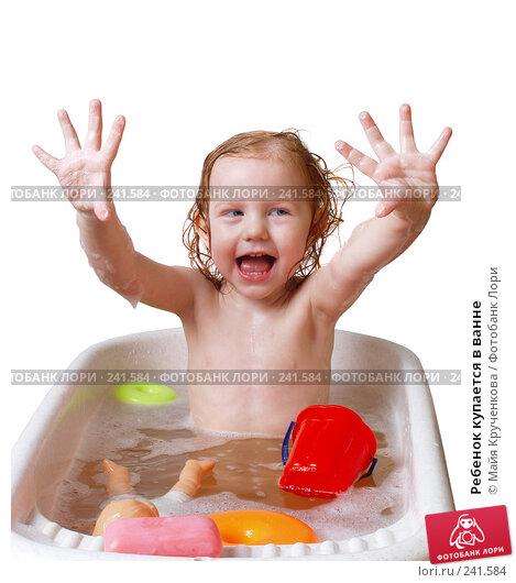 Ребенок купается в ванне, фото № 241584, снято 13 марта 2008 г. (c) Майя Крученкова / Фотобанк Лори