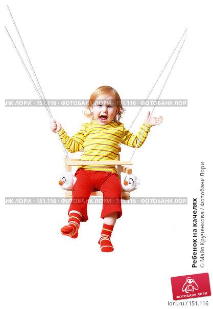 Ребенок на качелях, фото № 151116, снято 7 октября 2007 г. (c) Майя Крученкова / Фотобанк Лори