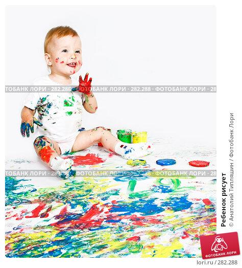 Купить «Ребенок рисует», фото № 282288, снято 16 сентября 2006 г. (c) Анатолий Типляшин / Фотобанк Лори