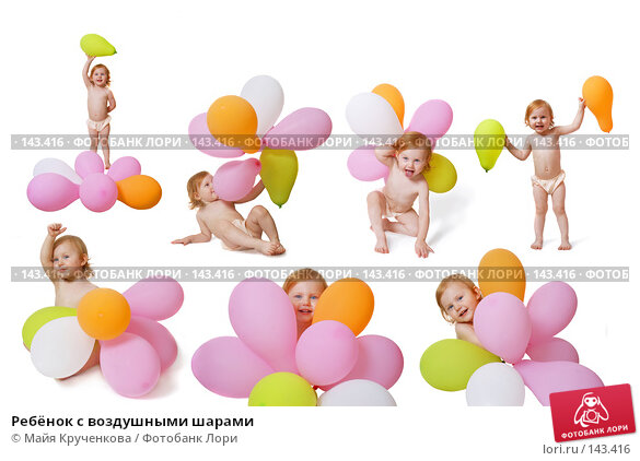 Ребёнок с воздушными шарами, фото № 143416, снято 26 июня 2017 г. (c) Майя Крученкова / Фотобанк Лори