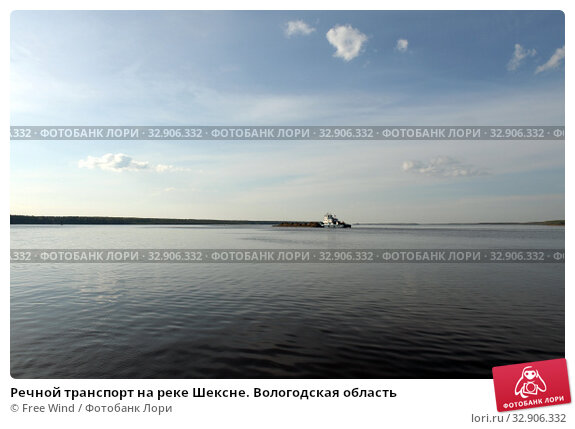 Речной транспорт на реке Шексне. Вологодская область. Стоковое фото, фотограф Free Wind / Фотобанк Лори