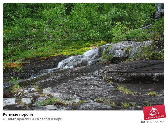 Речные пороги, фото № 133748, снято 8 июля 2006 г. (c) Ольга Красавина / Фотобанк Лори