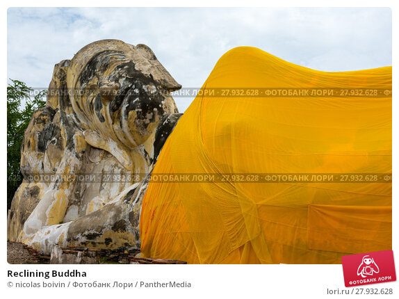 Купить «Reclining Buddha», фото № 27932628, снято 26 марта 2019 г. (c) PantherMedia / Фотобанк Лори