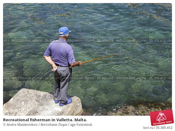 Recreational fisherman in Valletta. Malta. Стоковое фото, фотограф Andre Maslennikov / age Fotostock / Фотобанк Лори