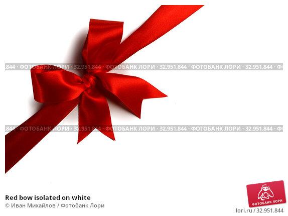 Red bow isolated on white. Стоковое фото, фотограф Иван Михайлов / Фотобанк Лори
