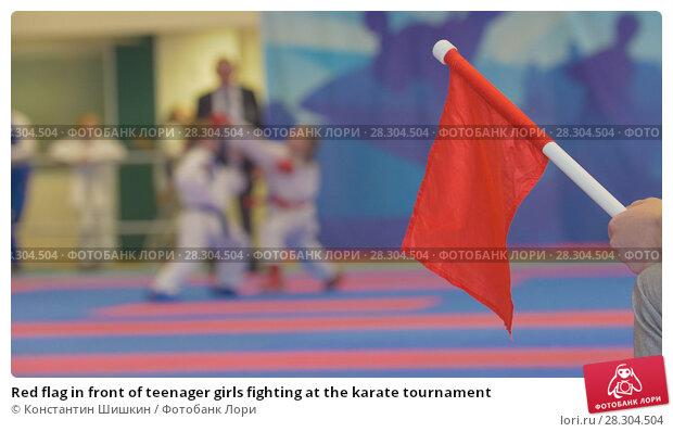 Купить «Red flag in front of teenager girls fighting at the karate tournament», фото № 28304504, снято 13 июля 2020 г. (c) Константин Шишкин / Фотобанк Лори