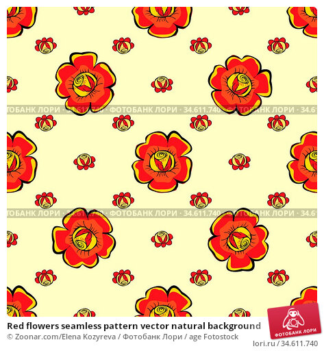 Red flowers seamless pattern vector natural background. Стоковое фото, фотограф Zoonar.com/Elena Kozyreva / age Fotostock / Фотобанк Лори