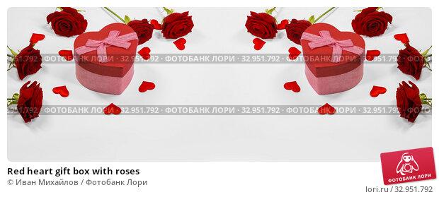 Red heart gift box with roses. Стоковое фото, фотограф Иван Михайлов / Фотобанк Лори
