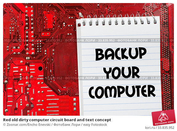Купить «Red old dirty computer circuit board and text concept», фото № 33835952, снято 30 мая 2020 г. (c) easy Fotostock / Фотобанк Лори