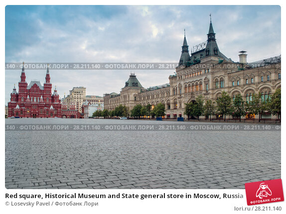 Купить «Red square, Historical Museum and State general store in Moscow, Russia», фото № 28211140, снято 16 июня 2014 г. (c) Losevsky Pavel / Фотобанк Лори
