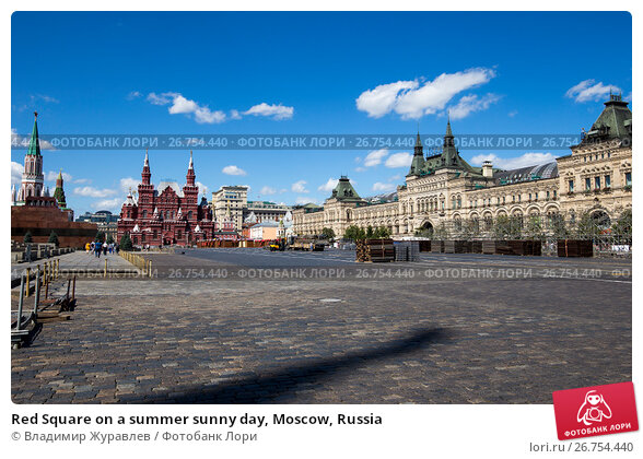 Купить «Red Square on a summer sunny day, Moscow, Russia», фото № 26754440, снято 6 августа 2017 г. (c) Владимир Журавлев / Фотобанк Лори