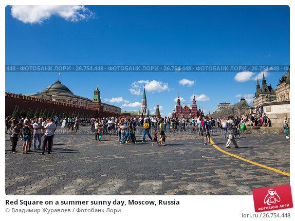 Купить «Red Square on a summer sunny day, Moscow, Russia», фото № 26754448, снято 6 августа 2017 г. (c) Владимир Журавлев / Фотобанк Лори