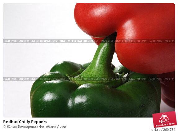 Redhat Chilly Peppers, фото № 260784, снято 19 октября 2004 г. (c) Юлия Бочкарева / Фотобанк Лори
