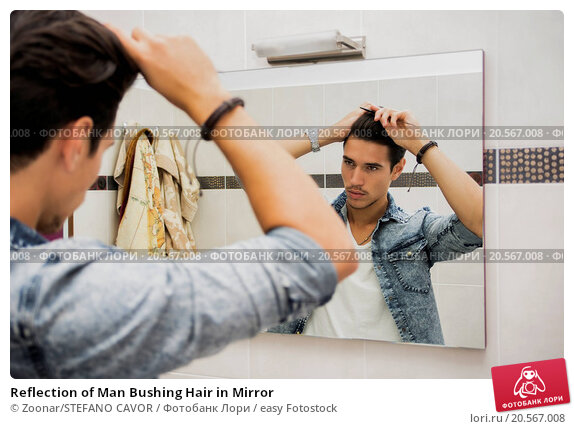 The Man in the Mirror Solving the 24 Problems Men Face by