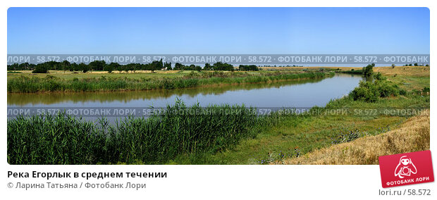 Река Егорлык в среднем течении, фото № 58572, снято 19 сентября 2017 г. (c) Ларина Татьяна / Фотобанк Лори