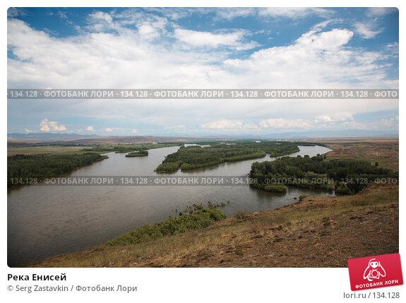 Река Енисей, фото № 134128, снято 25 июня 2006 г. (c) Serg Zastavkin / Фотобанк Лори