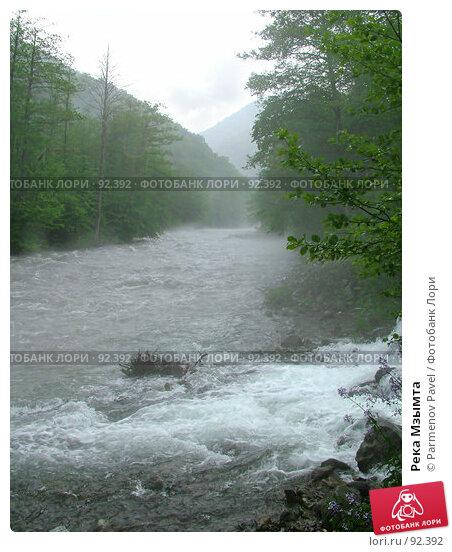 Река Мзымта, фото № 92392, снято 1 июня 2007 г. (c) Parmenov Pavel / Фотобанк Лори