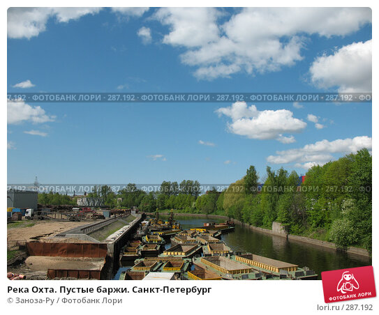 Река Охта. Пустые баржи. Санкт-Петербург, фото № 287192, снято 13 мая 2008 г. (c) Заноза-Ру / Фотобанк Лори