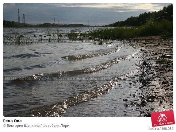 Река Ока, фото № 198084, снято 10 июля 2007 г. (c) Виктория Щепкина / Фотобанк Лори