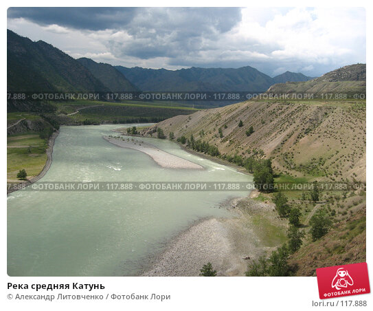 Река средняя Катунь, фото № 117888, снято 11 июля 2007 г. (c) Александр Литовченко / Фотобанк Лори