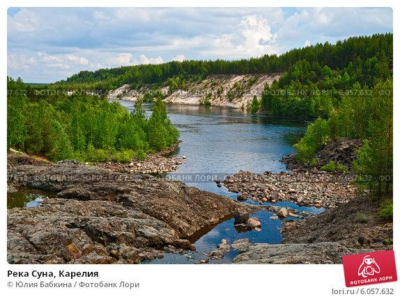 Купить «Река Суна, Карелия», эксклюзивное фото № 6057632, снято 8 июня 2014 г. (c) Юлия Бабкина / Фотобанк Лори