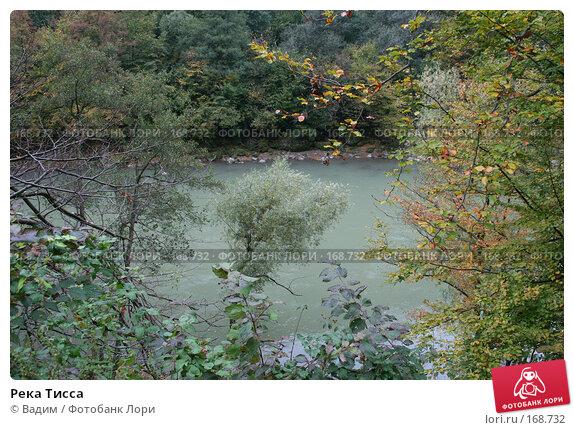 Купить «Река Тисса», фото № 168732, снято 4 октября 2007 г. (c) Вадим / Фотобанк Лори
