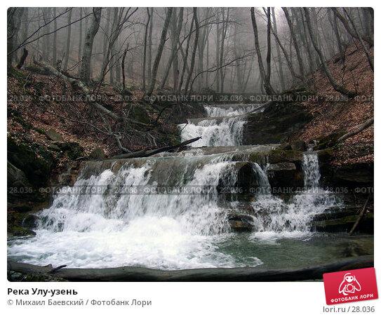 Купить «Река Улу-узень», фото № 28036, снято 9 апреля 2006 г. (c) Михаил Баевский / Фотобанк Лори