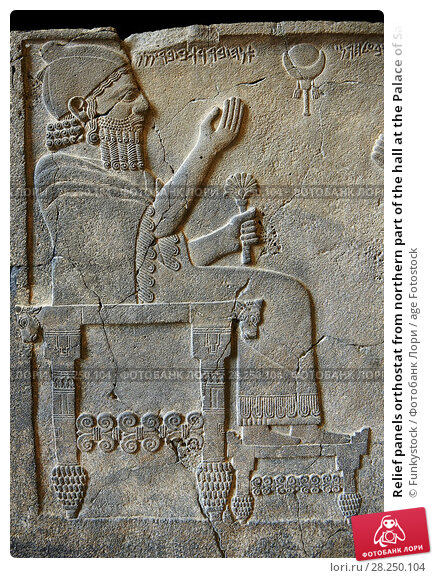 Купить «Relief panels orthostat from northern part of the hall at the Palace of Sam 'al - Zincirli. On the throne sits the Prince Barrakib. Above his head each...», фото № 28250104, снято 25 июля 2012 г. (c) age Fotostock / Фотобанк Лори