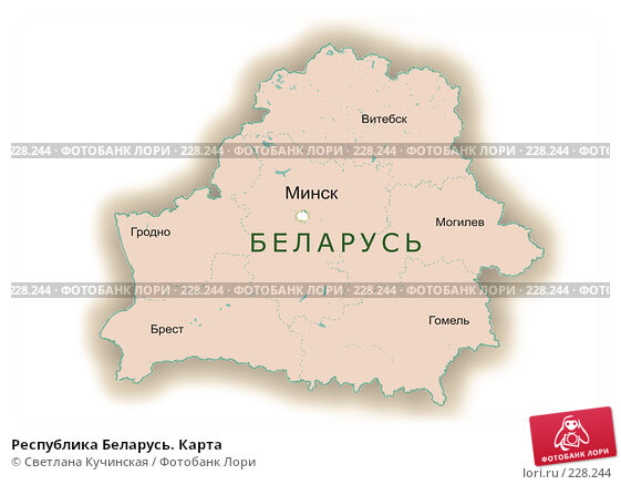 Республика Беларусь. Карта, иллюстрация № 228244 (c) Светлана Кучинская / Фотобанк Лори