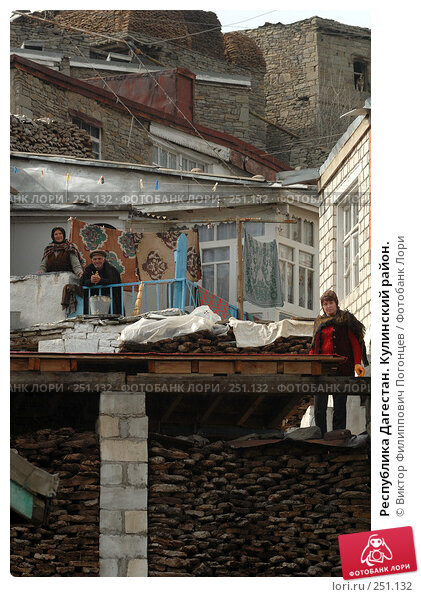 Республика Дагестан. Кулинский район., фото № 251132, снято 15 мая 2007 г. (c) Виктор Филиппович Погонцев / Фотобанк Лори