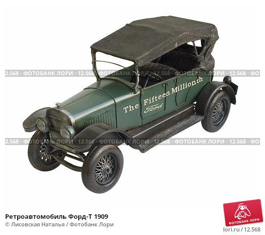 Ретроавтомобиль Форд-Т 1909, фото № 12568, снято 6 марта 2006 г. (c) Лисовская Наталья / Фотобанк Лори