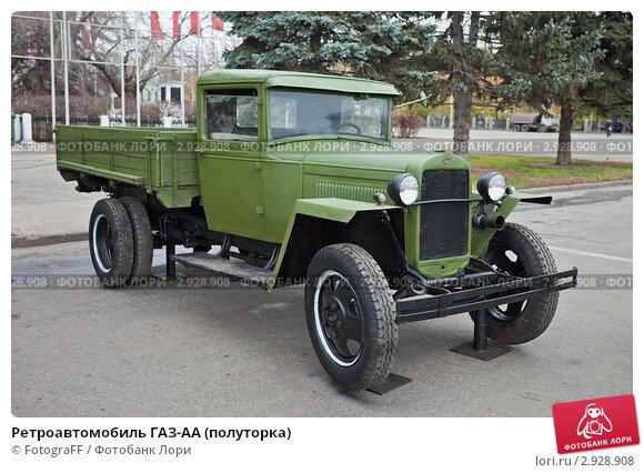 Купить «Ретроавтомобиль ГАЗ-АА (полуторка)», фото № 2928908, снято 3 ноября 2011 г. (c) FotograFF / Фотобанк Лори