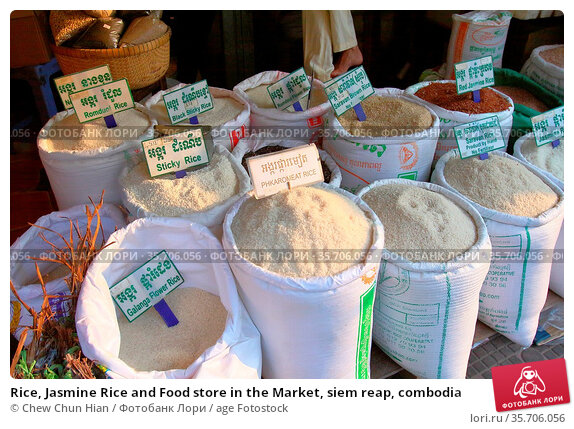 Rice, Jasmine Rice and Food store in the Market, siem reap, combodia. Стоковое фото, фотограф Chew Chun Hian / age Fotostock / Фотобанк Лори