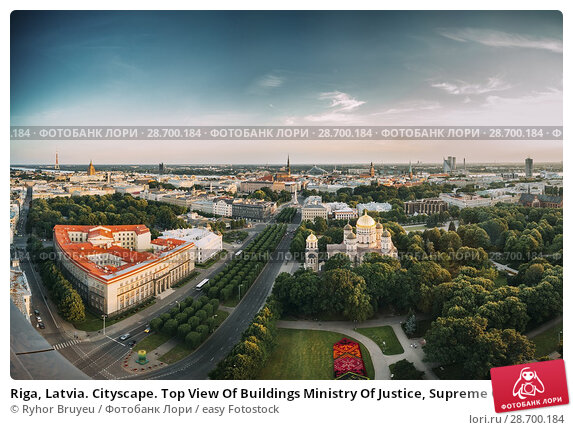 Купить «Riga, Latvia. Cityscape. Top View Of Buildings Ministry Of Justice, Supreme Court, Cabinet Of Ministers In Summer Evening. Aerial View.», фото № 28700184, снято 2 июля 2016 г. (c) easy Fotostock / Фотобанк Лори