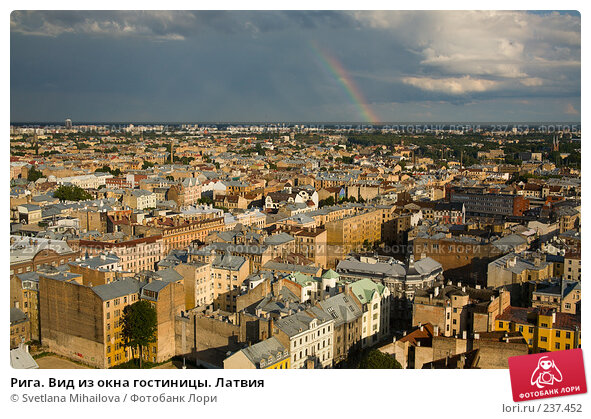 Рига. Вид из окна гостиницы. Латвия, фото № 237452, снято 18 августа 2007 г. (c) Svetlana Mihailova / Фотобанк Лори