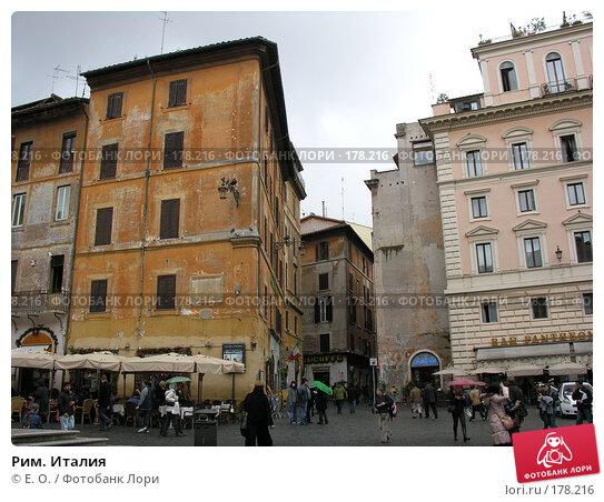 Купить «Рим. Италия», фото № 178216, снято 7 января 2008 г. (c) Екатерина Овсянникова / Фотобанк Лори