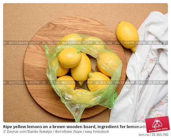 Ripe yellow lemons on a brown wooden board, ingredient for lemonade... Стоковое фото, фотограф Zoonar.com/Danko Natalya / easy Fotostock / Фотобанк Лори